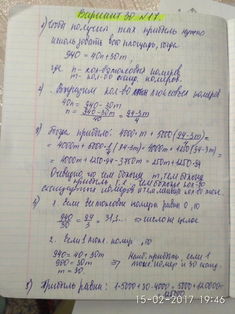 решение задач и примеров в пределах 3