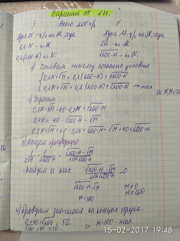 решебник огэ 2017 математика ященко 50 вариантов